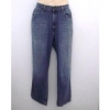 JEANS MENS ASSORTED - Click for more info